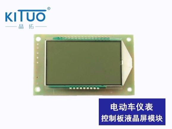 电动车仪表控制板液晶屏模块