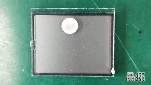 晶拓液晶2019.1.10-2.1