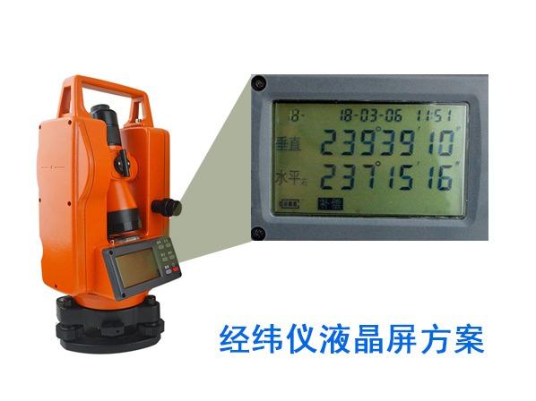 晶拓LCD液晶屏应用于激光电子经纬仪高精度测绘仪