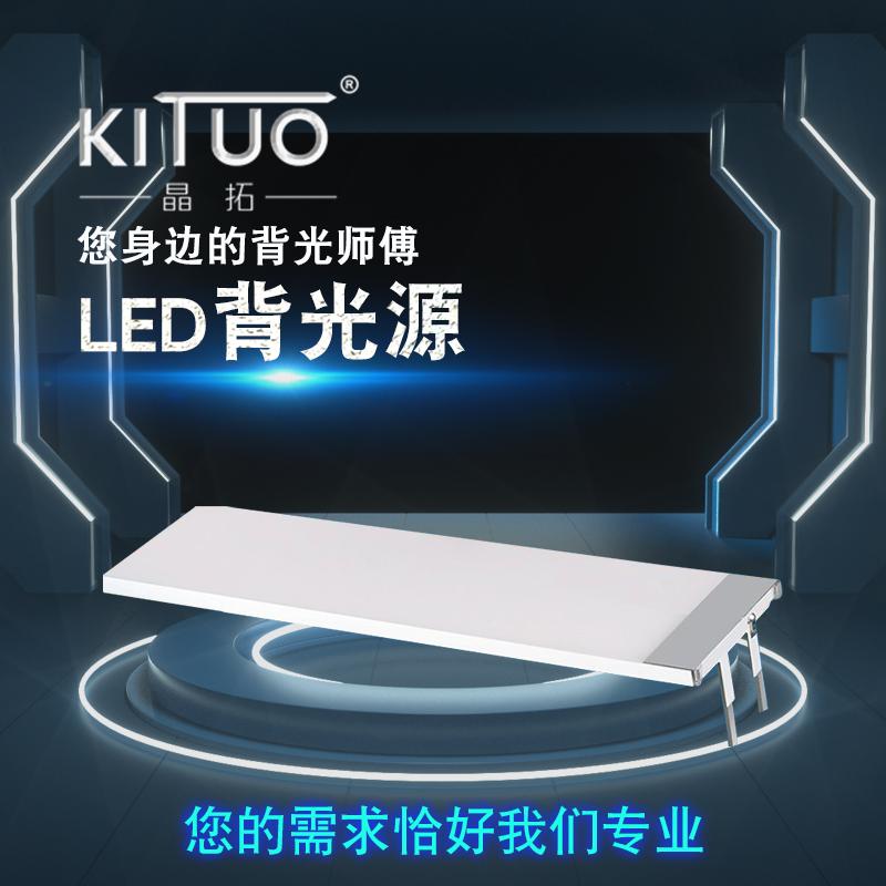 苏州导光板定制开发