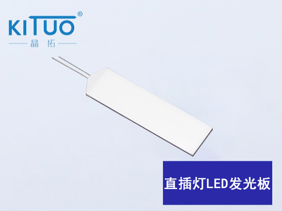 直插灯LED发光板