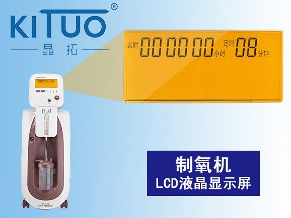 吸氧机制氧机LCD液晶屏