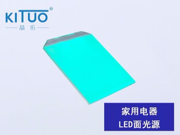 家用电器LED面光源