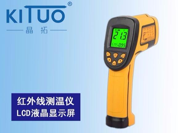 红外线测温仪段码液晶显示屏