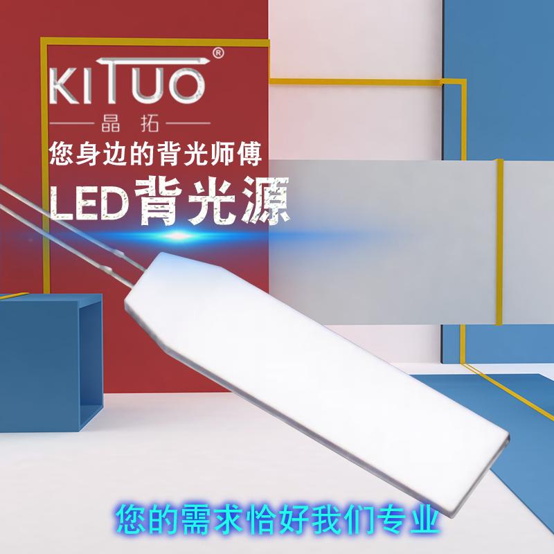 LED发光板