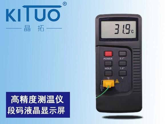 高精度测温仪段码液晶显示屏