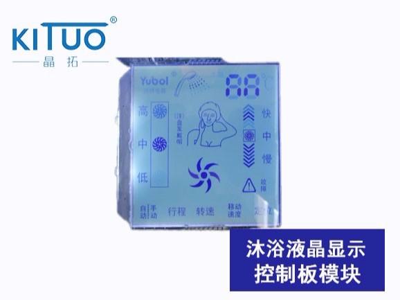 沐浴液晶显示控制板模块