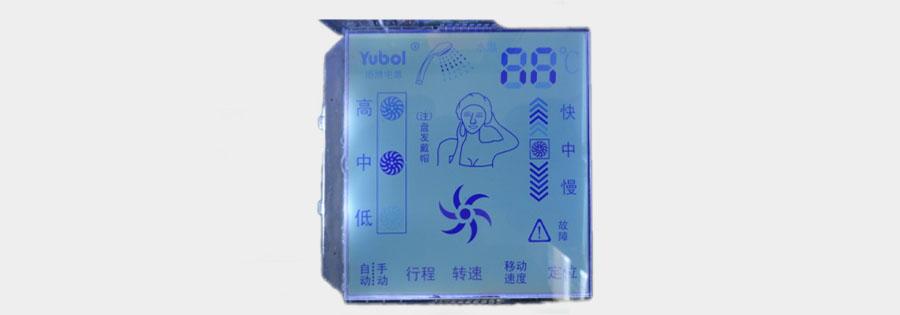 沐浴液晶显示