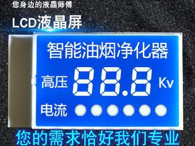 南京段码LCD液晶屏