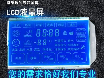 盐城段码LCD液晶屏