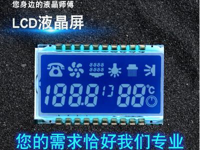 泰州段码LCD液晶屏