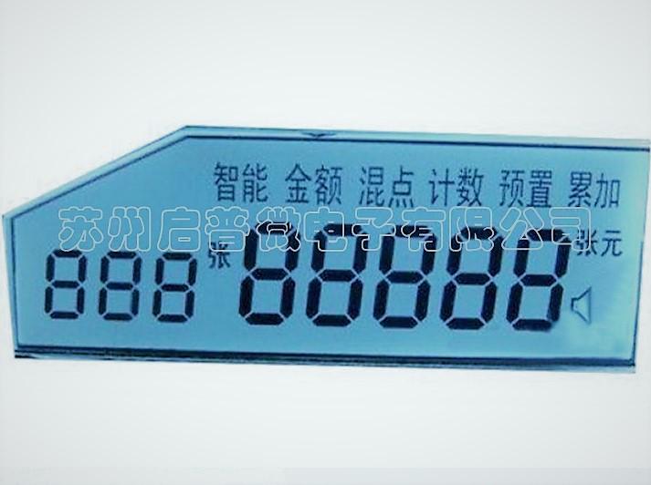 晶拓梯形段码液晶屏