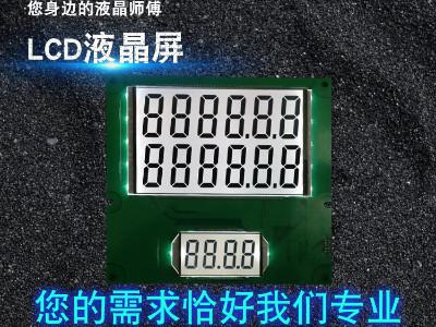 茂名段码LCD液晶屏