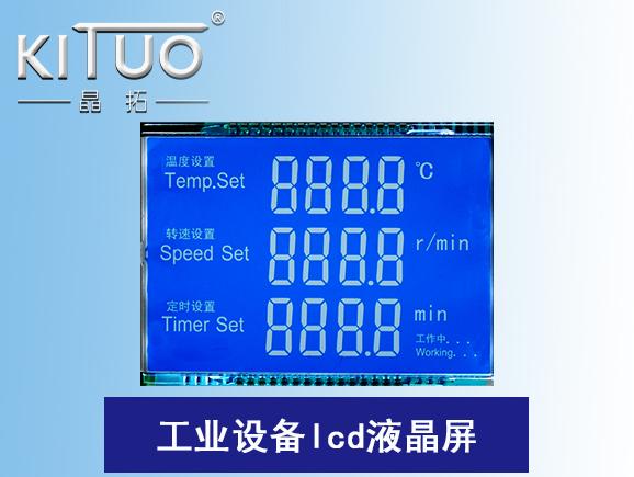 工业设备lcd液晶屏