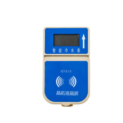 晶拓IC卡水表段码液晶屏
