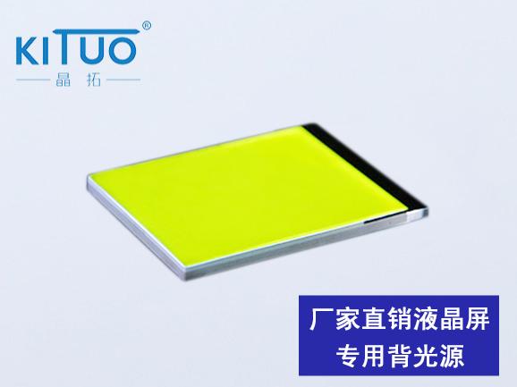 厂家直销液晶屏专用背光源