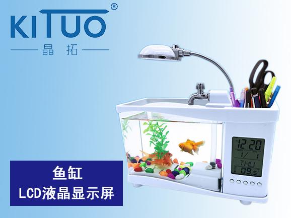 鱼缸LCD液晶显示屏