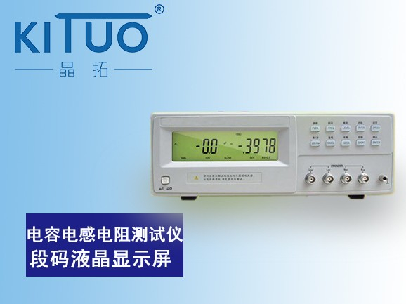 电容电感电阻测试仪段码液晶显示屏