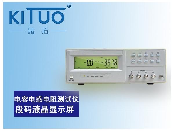 明仕亚洲ms888_电容电感电阻测试仪段码明仕亚洲ms888显示屏