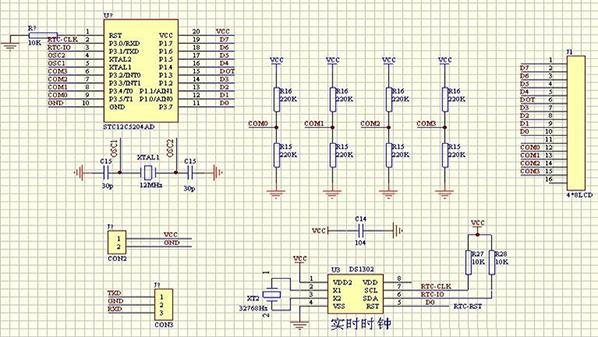 单片机IO口直接驱动段式LCD的方法1