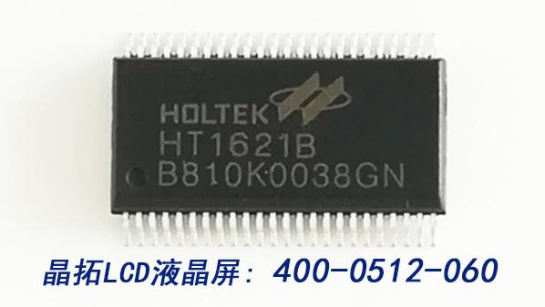 HTG1621B