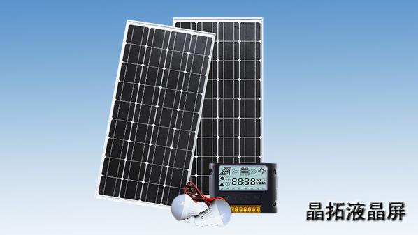 太阳能电池组件2