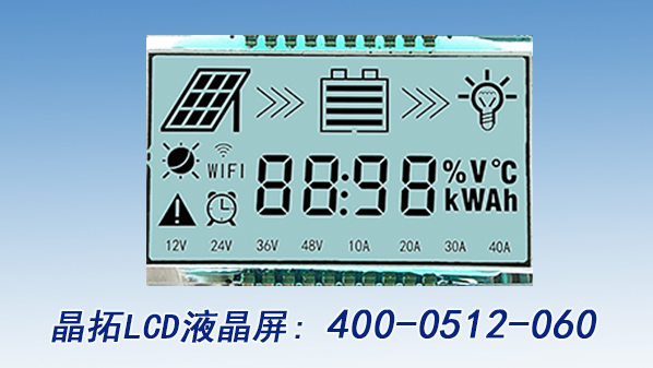 太阳能电池组件1