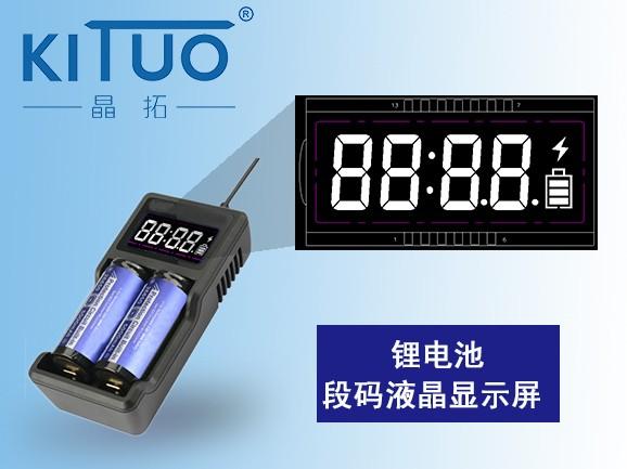 锂电池段码液晶显示屏