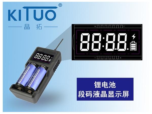 明仕亚洲ms888_锂电池段码明仕亚洲ms888显示屏