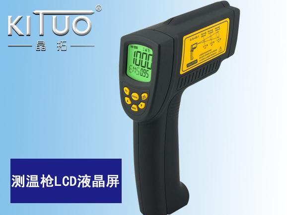 测温枪段码LCD液晶屏