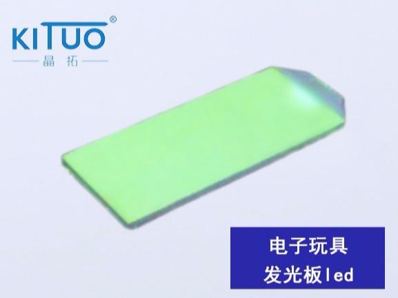 电子玩具发光板led