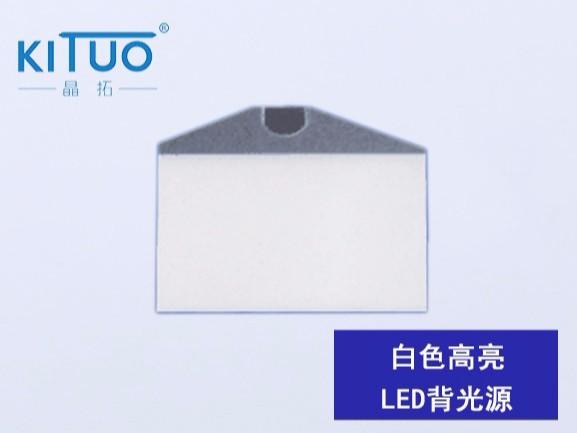白色高亮LED背光源