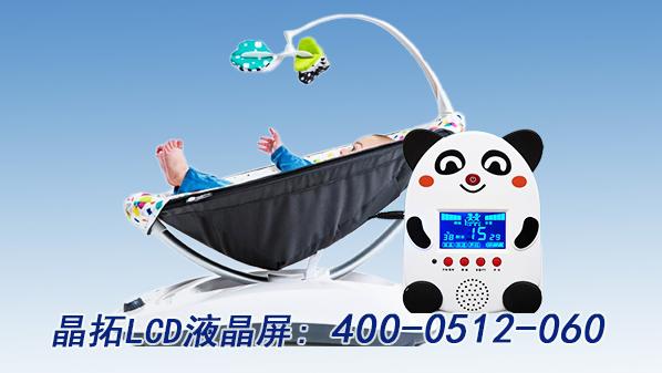 智能电动婴儿摇篮
