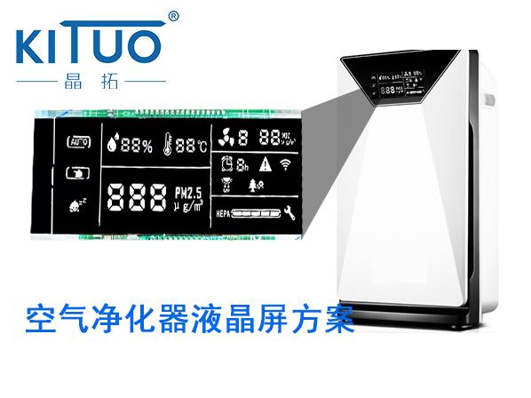 明仕亚洲ms888_明仕亚洲ms888明仕亚洲ms888应用于空气净化器2