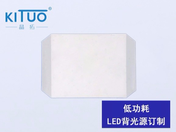 低功耗LED背光源订制