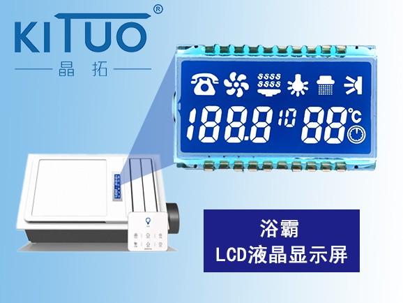 风暖浴霸空调型暖风机LCD液晶屏