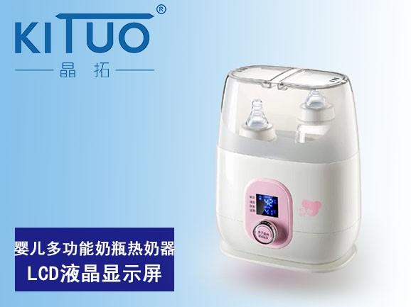 婴儿多功能奶瓶热奶器段码液晶显示屏