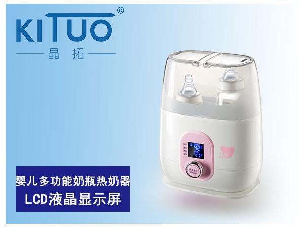 明仕亚洲ms888_婴儿多功能奶瓶热奶器段码明仕亚洲ms888显示屏