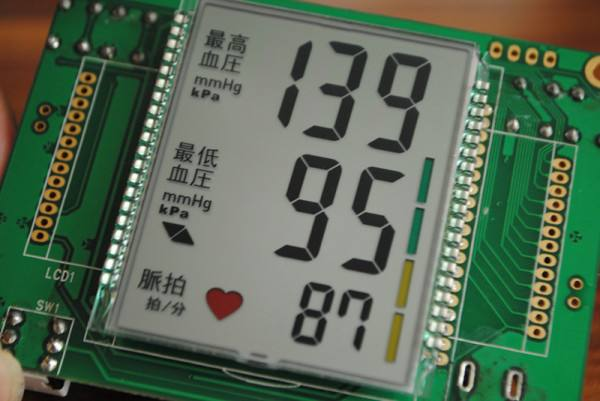 COLOER STN LCD