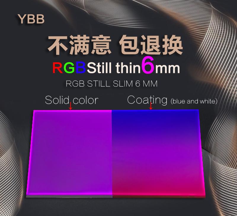 新详情RGB2英文版_01