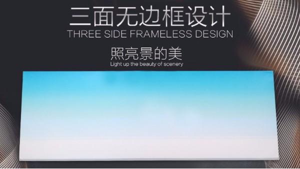 新产品—鱼缸草缸背景灯板