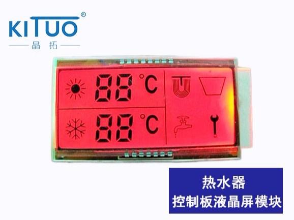 热水器控制板液晶屏模块