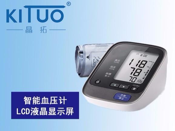 智能血压计段码液晶显示屏