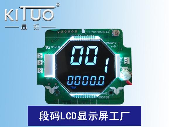 段码LCD显示屏工厂