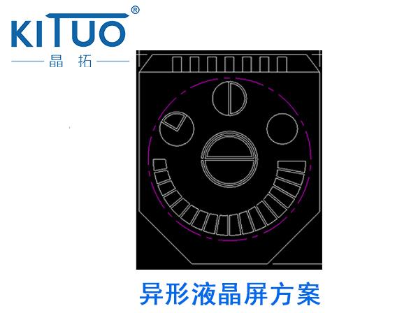 异形屏,特殊材质液晶屏处理案例