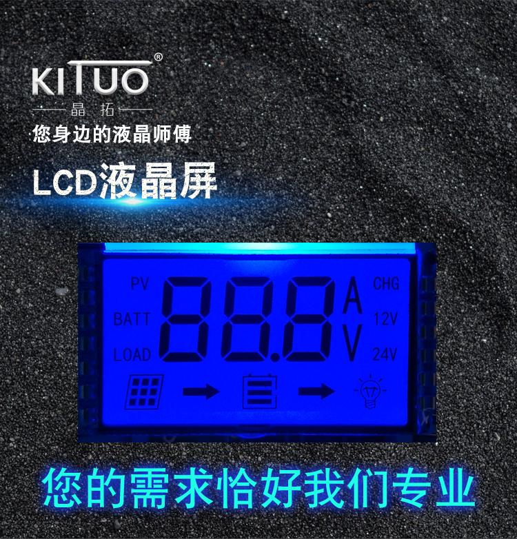 lcd液晶屏显示厂家