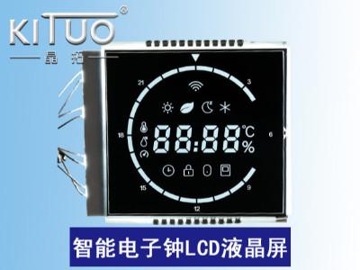 智能电子钟LCD液晶屏