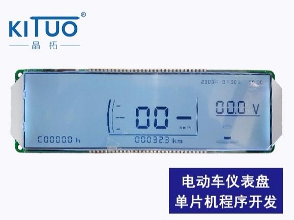 电动车仪表盘单片机程序开发