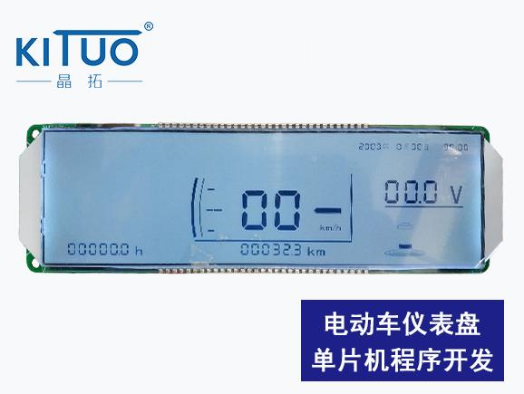 电动车仪表盘单片机程序设计