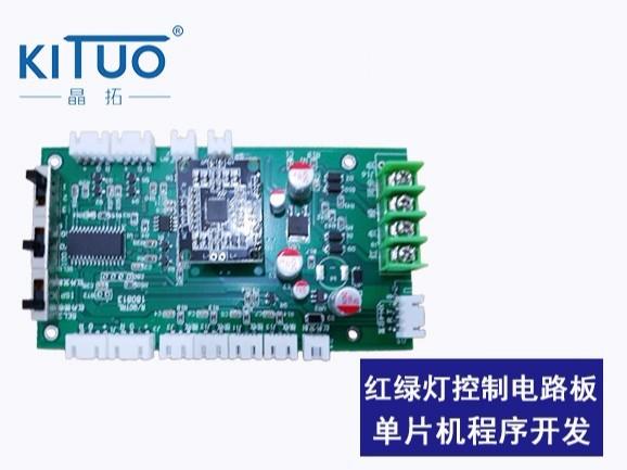 红绿灯控制电路板单片机程序开发